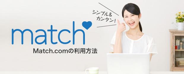 match_img06